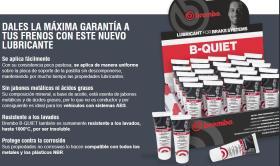 Brembo G00075